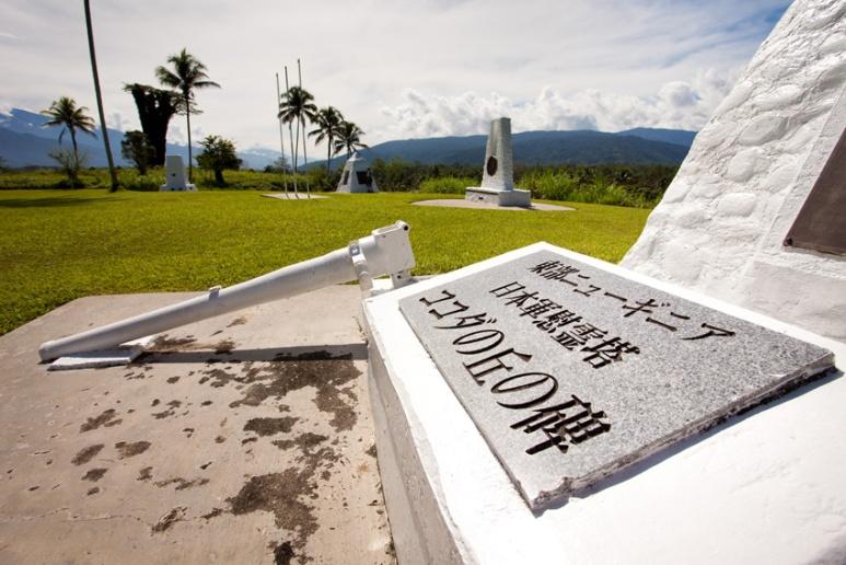 Japanese memorial at Kokoda village, Papua New Guinea